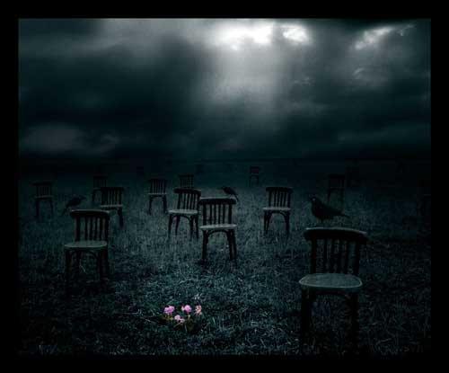 'Одинокая