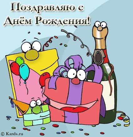 с днем рождения Zhoric 464
