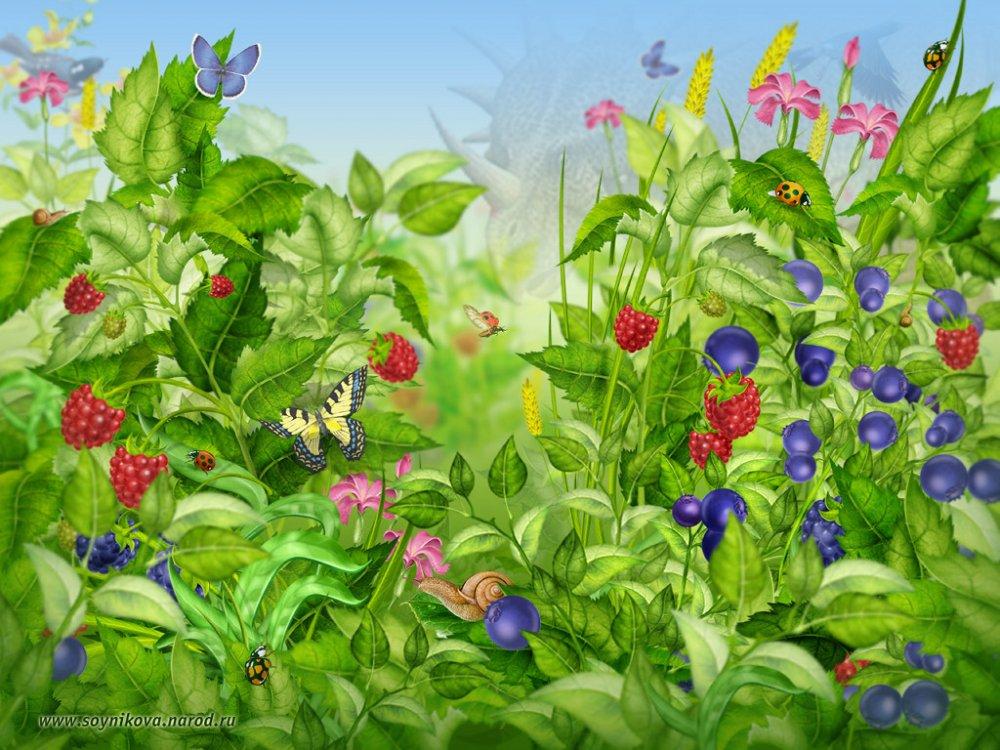Сказочные цветы картинки для детей 8