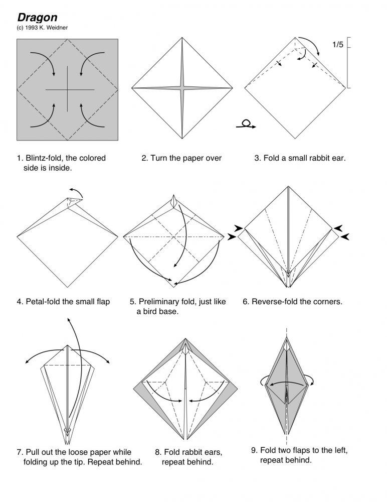 Оригами Дракон Для Начинающих.  Простая Схема Сборки.