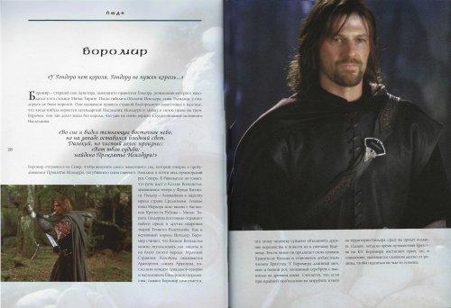 http://dreamworlds.ru/uploads/posts/2009-06/thumbs/1243927676_27-28.jpg