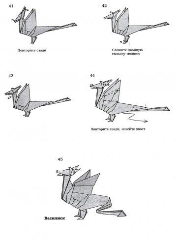 оригами крыса схема — оригами