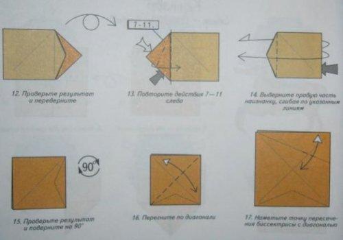 Как сложить акулу из бумаги.  Оригами схема акулы.  Origami Pro.  Текущая дата: Вс Название: Большая белая акула.