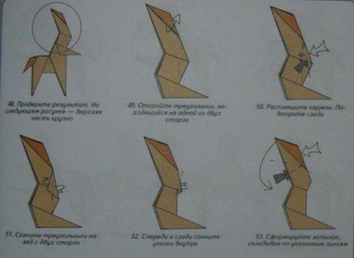 В этом уроке вы научитесь делать кораблик из бумаги по той схеме, которую мы вам дадим на фото и видео.