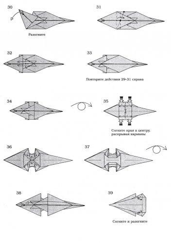 Пшеничных Множество моделей бумажных самолетов - оригами для мальчиков: схемы оригами: Схемы оригами, Схемы оригами...