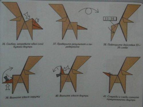 Схема, как сделать оригами звездочки Саламандра.