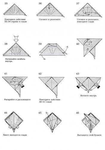 пилотка оригами схема