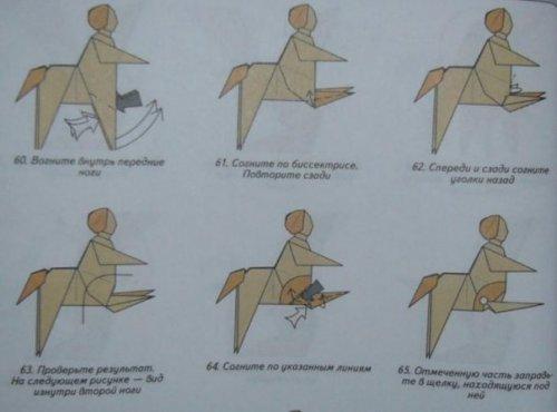 Рубрика: Видео уроки, Модульное оригами схемы вниманию схемы сборки.