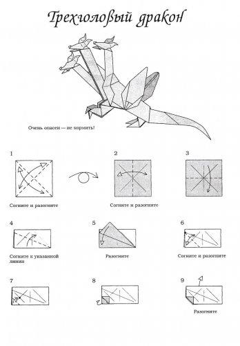 кошку из бумаги оригами