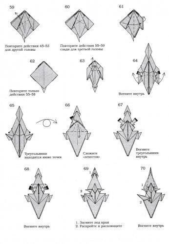 Дракон оригами схема 2. (Продолжение.