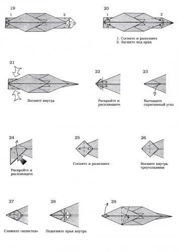 vd Летучая мышь от Miyajima Noboru: паттерн и схема для сборки Как сделать единорога из бумаги.