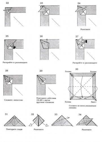 Оригами схема сборки свинья / Оригами / смотреть видео на.  17 мар 2010 Оригами свинья выполняется по следующим...