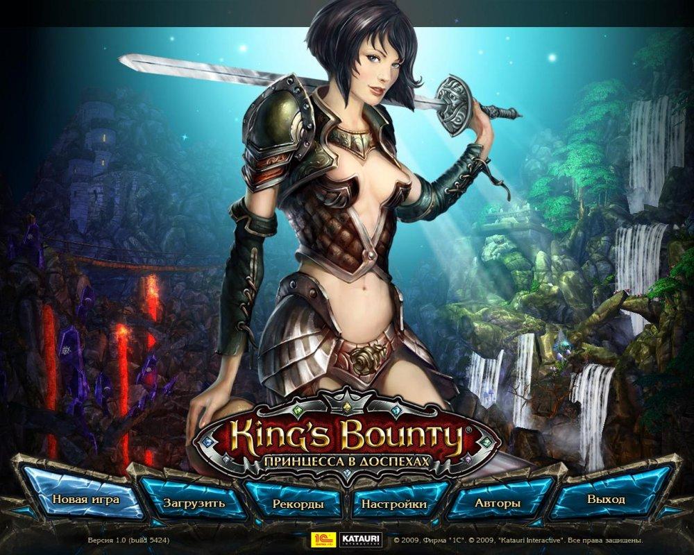 King's Bounty: Принцесса в доспехах / King's Bounty: Armored