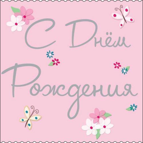 http://dreamworlds.ru/uploads/posts/2009-07/1248949352_6.jpg