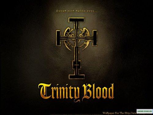 кровь триединства 1248343323_trinity_blood31