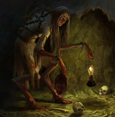 Пещерная старуха