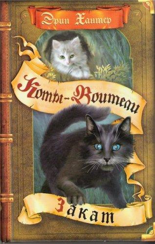 http://dreamworlds.ru/uploads/posts/2009-11/thumbs/1258298389_zakat.jpg