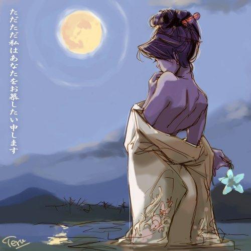 Izanami Nakamura.  Вечером поздним Луна путь освещала, Знала, что спешу.  Опасайся плениться красавицей, друг.