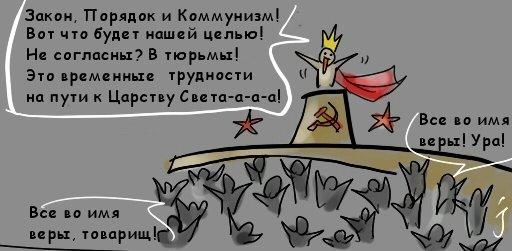 http://dreamworlds.ru/uploads/posts/2010-01/1262709796_ryerrryoryes1.jpg
