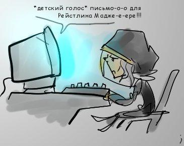 http://dreamworlds.ru/uploads/posts/2010-01/1262709848_ryerrryoryes-4.jpg