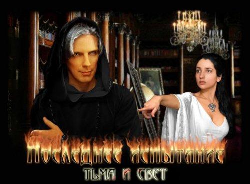 http://dreamworlds.ru/uploads/posts/2010-01/thumbs/1262705103_1-chast.jpg