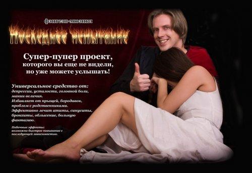http://dreamworlds.ru/uploads/posts/2010-01/thumbs/1262705112_1bonus.jpg