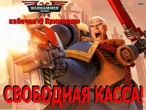 Дайте серийный номер для warhammer 40000 dawn of war.