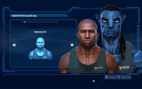 игра синей аватар: