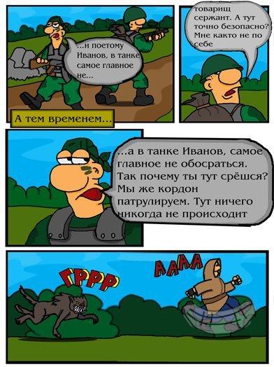 бесплатный татарский чат знакомств