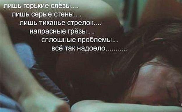 Сумерки любовь цитаты