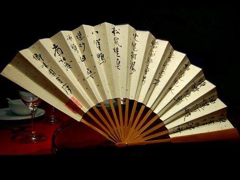 Как сделать китайский веер своими руками