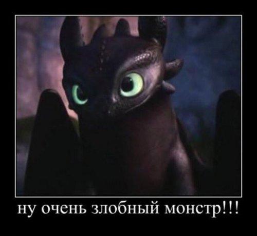 """Ночные Фурии и Беззубик, или """"Арты по """"Как приручить Дракона"""" - II"""