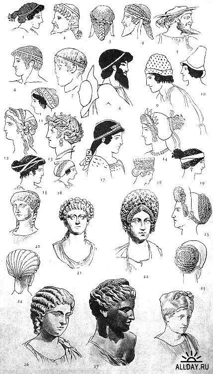 Картинки людей древней греции 15