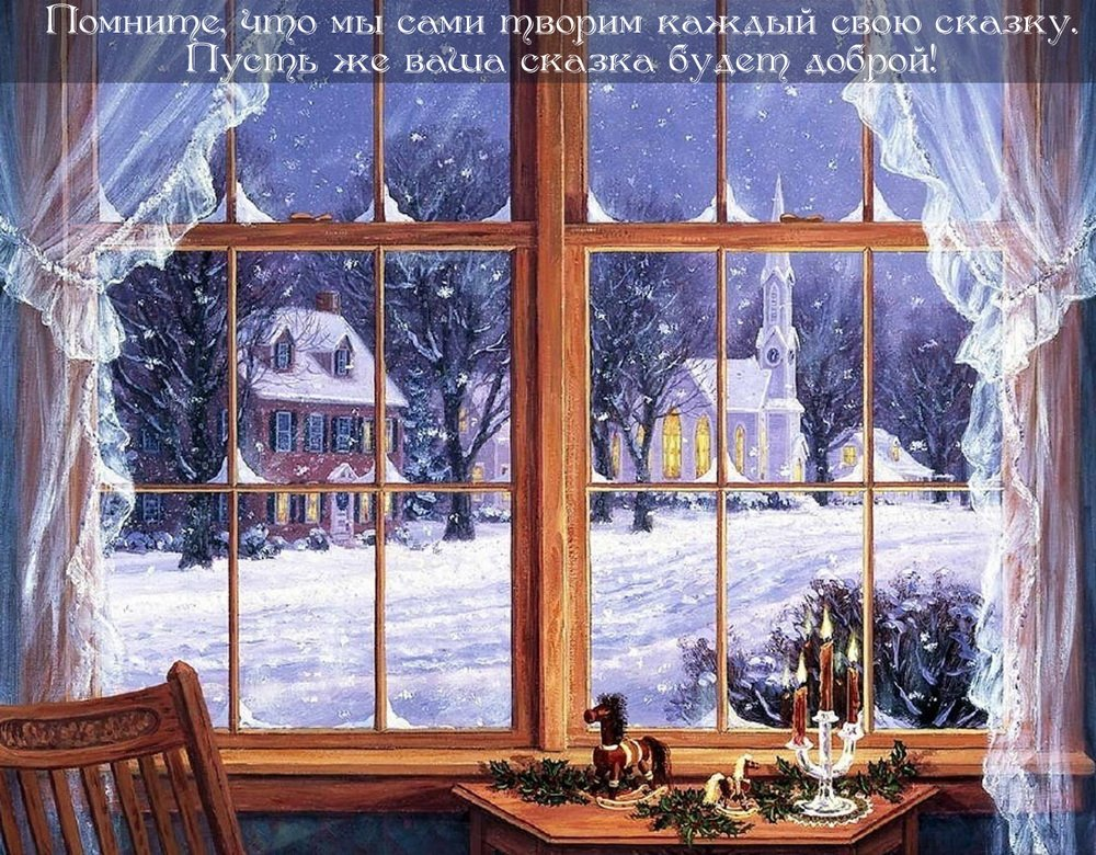 рисунки детские зима из окна