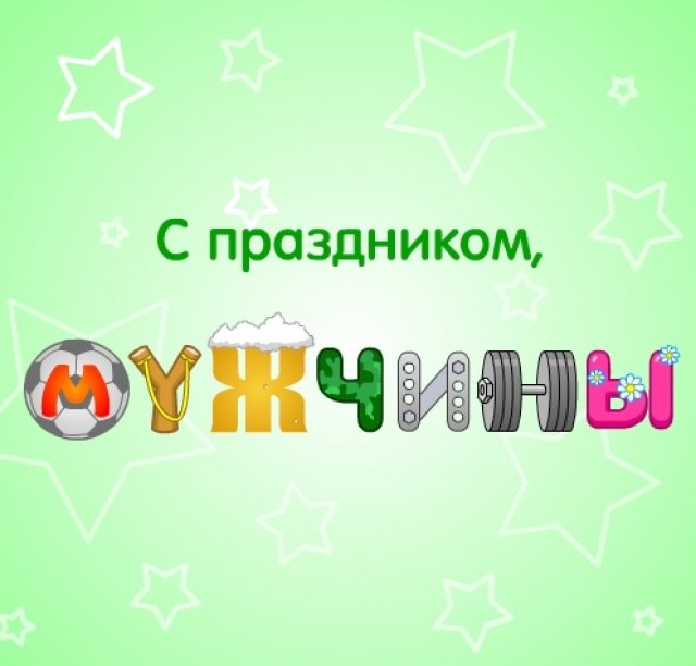 http://dreamworlds.ru/uploads/posts/2011-02/1298381828_5bcaa11668c16c1e1d3be6e7d6b1c793_abf1fbc5904f3756810474cabe4ad5a9.jpeg