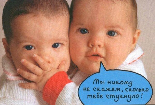 Поздравления с днем рождения другу близнецам
