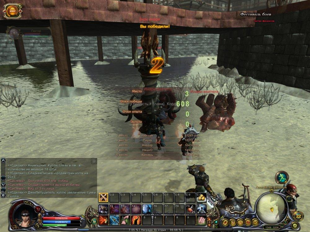 Браузерные b 3d b онлайн игры b танки b