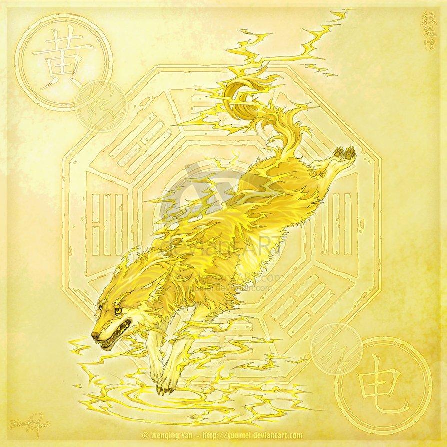 Японская мифология 1308111144_wolf_of_lightning_by_yuumei