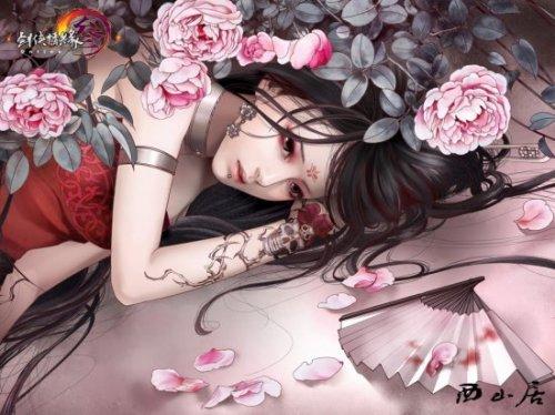 Xiao Bai