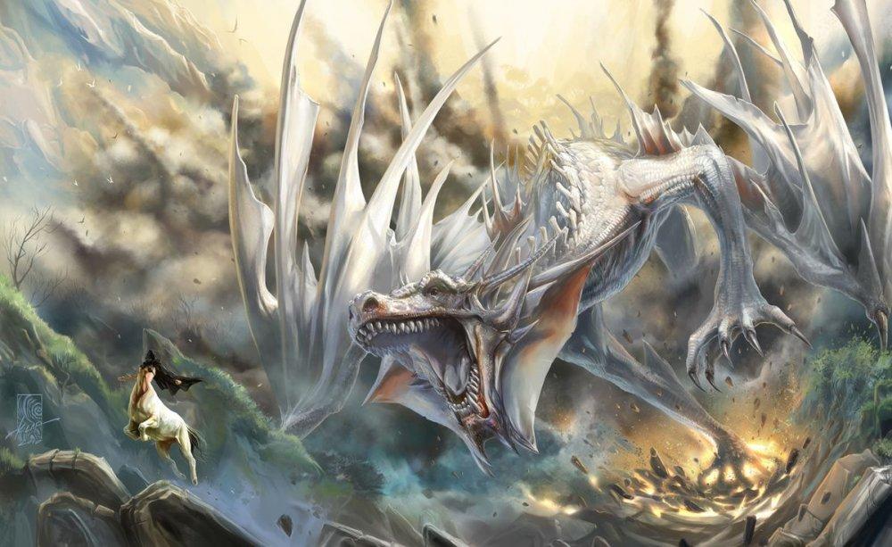 Драконы и ко