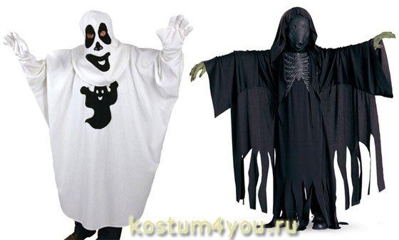 Костюмы привидения на хэллоуин