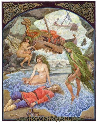Ундины. Духи водной Стихии.