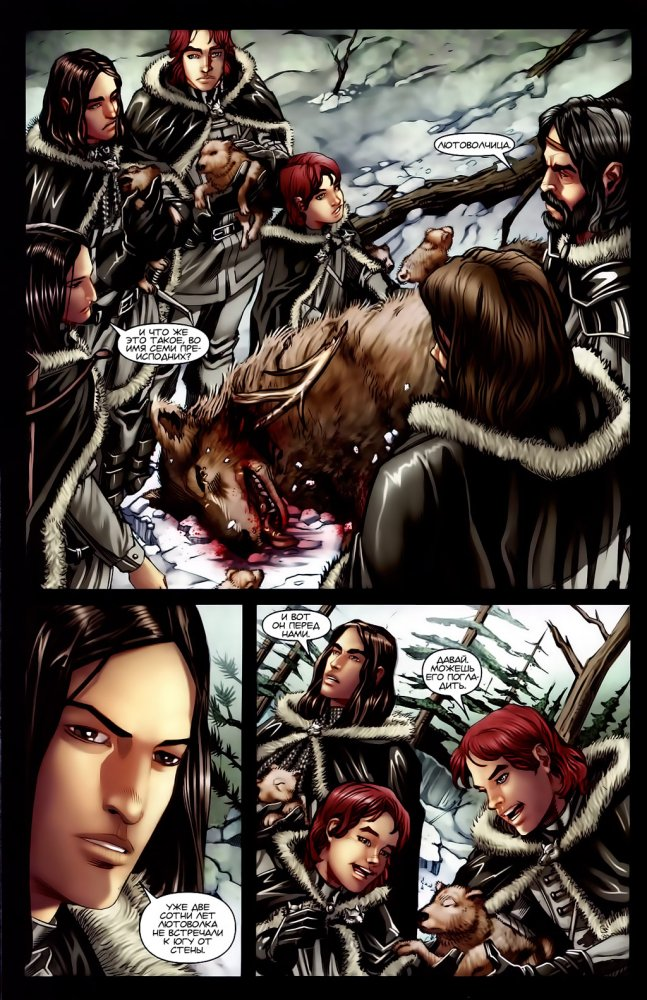 игра престолов 3 сезон 11 серия смотреть онлайн на русском языке