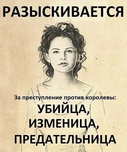 http://dreamworlds.ru/uploads/posts/2012-03/1331688657_132911_tribune_once_upon_a_time.jpg