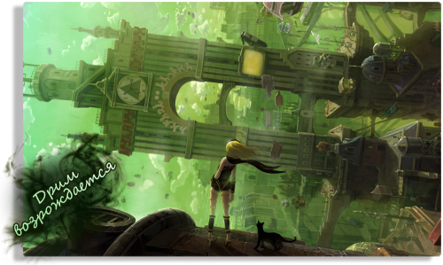 Gravity Daze/Gravity Rush