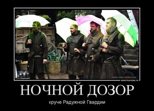 """П одборка веселостей по """" П есне Л ьда и ...: dreamworlds.ru/prikoli/page/20"""