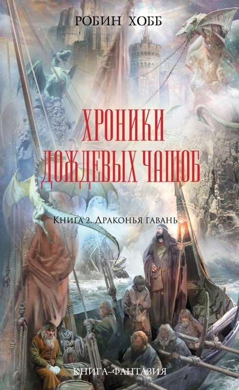 Dwizhok выпуск 20