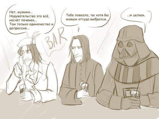 И снова - Star Wars