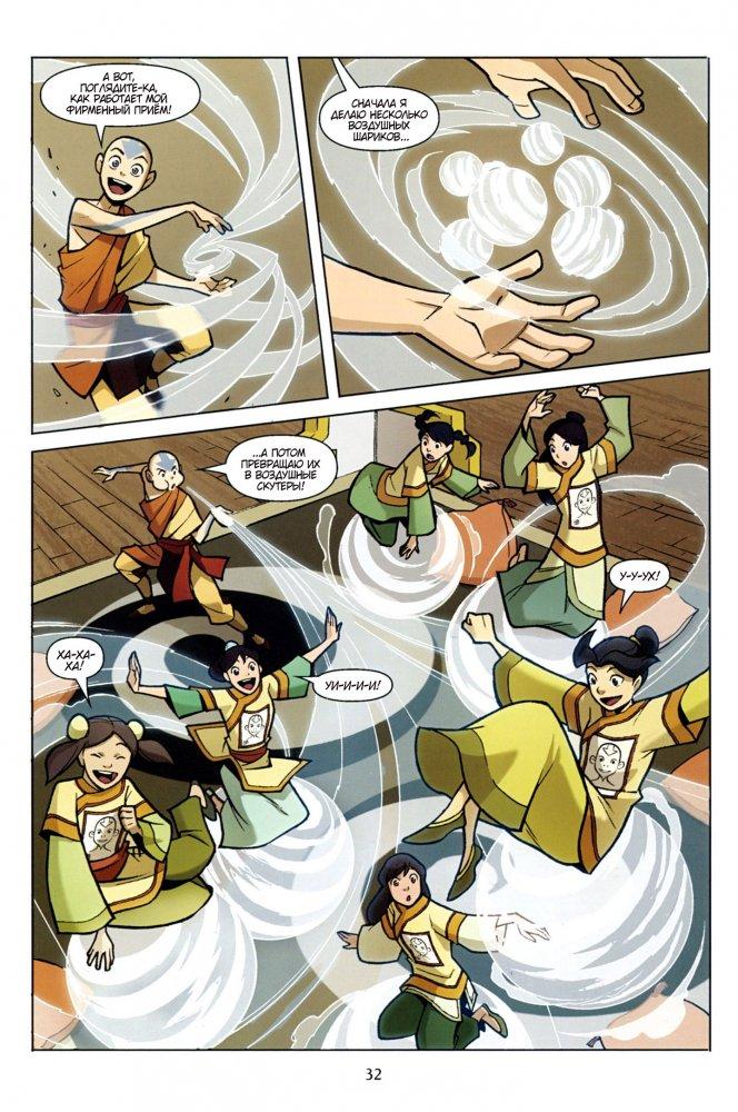 Картинки Аватар Легенда Об Аанге