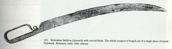 Малоизвестное клинковое оружие